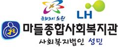 마들사회복지관 logo 이미지